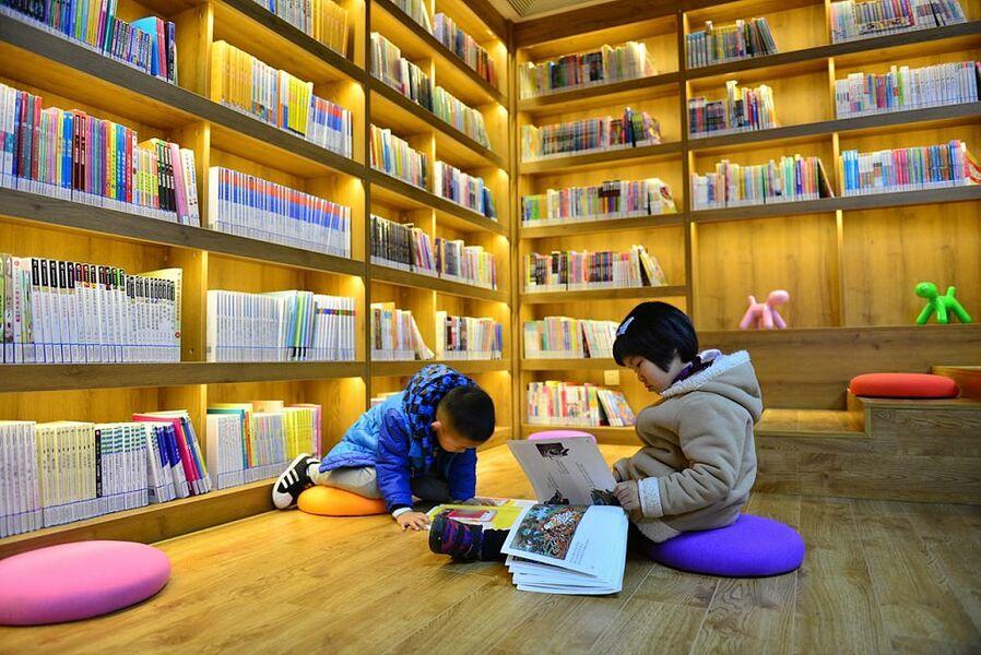 潍坊社区文化活动中心星空书屋.jpg